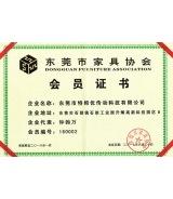 東莞市家具協會會員證(zheng)書