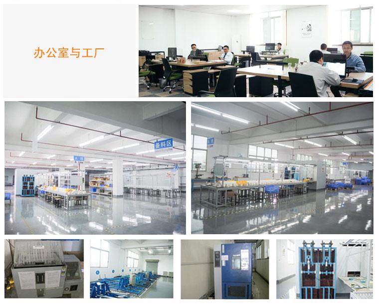 办公室与工厂