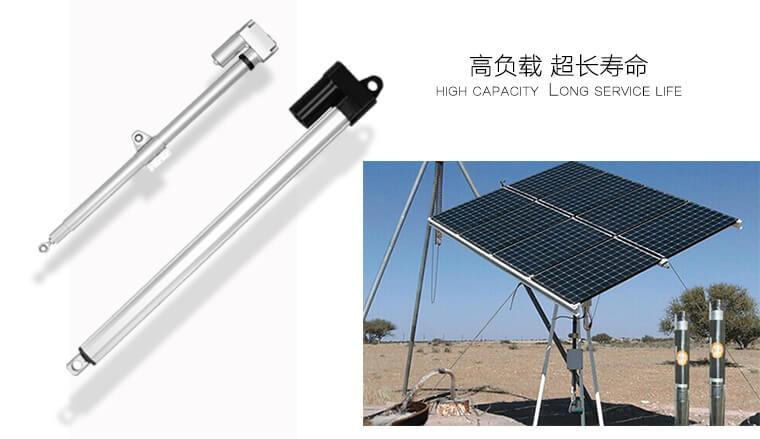 太阳能跟踪电动推杆U10