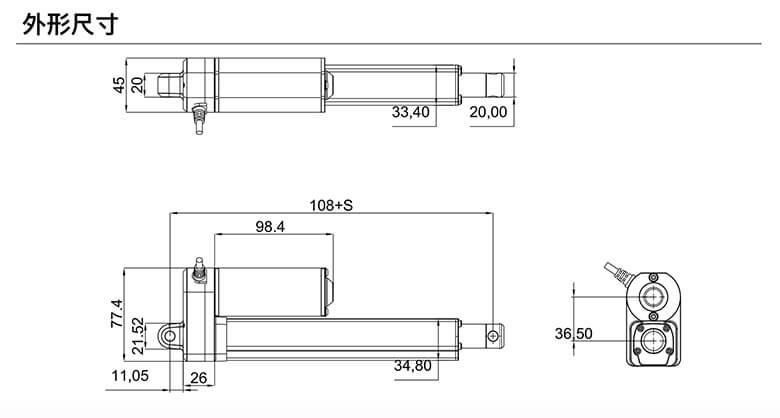 小型电动推杆外形尺寸