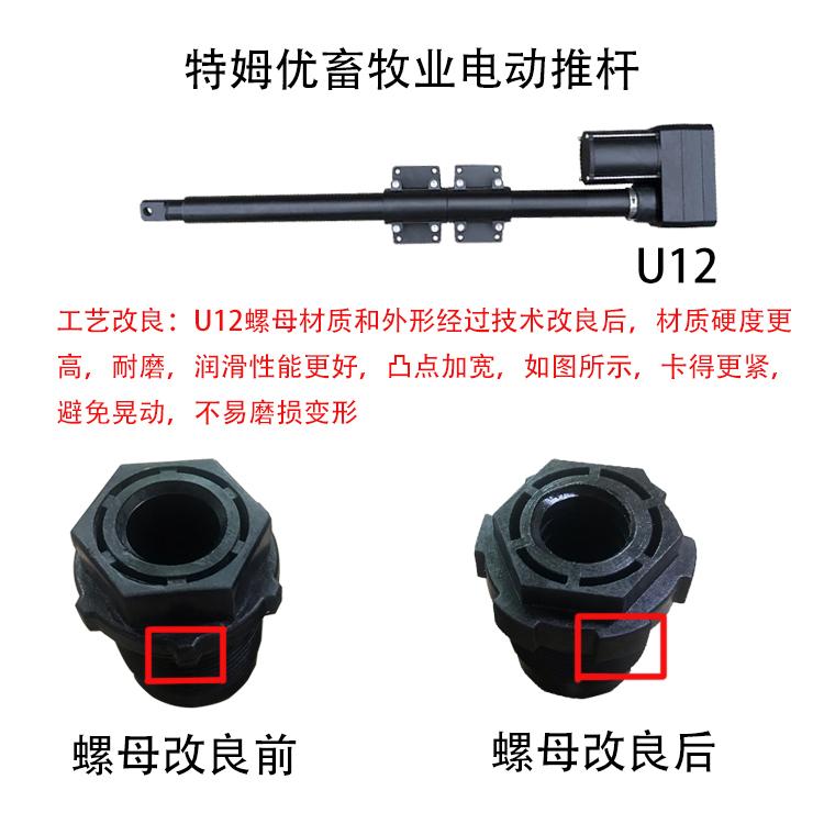 U12螺母改进.jpg